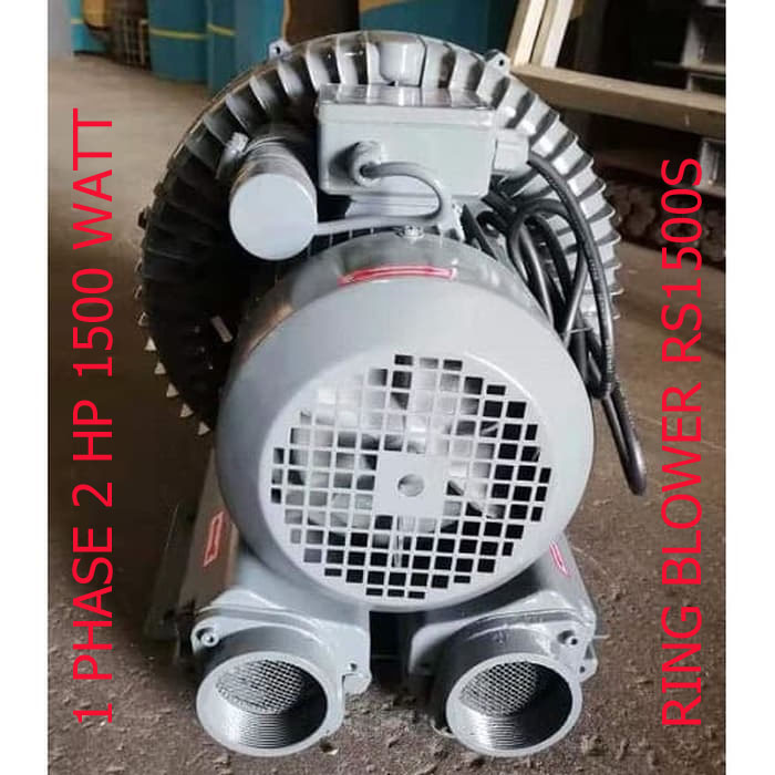RING BLOWER RS1500S